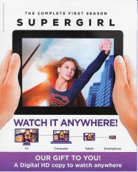 Supergirl First Season